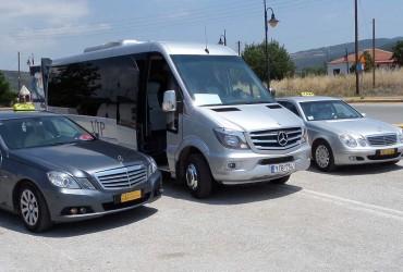 Μεταφορές στη Χαλκιδική?>
